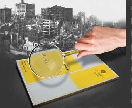 دوره آموزشی طراحی ساختمان ها در برابر زلزله در مشهد برگزار شد