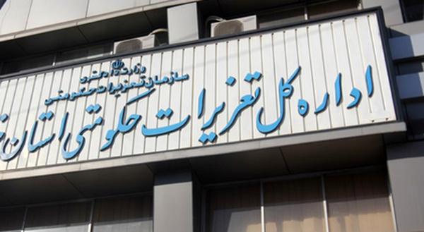 جریمه 580 میلیون ریالی قاچاقچی لوازم خانگی در قزوین
