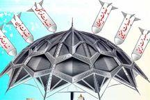 ایران از آمادگی مطلوب در پدافند غیرعامل برخوردار است