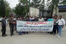 تجمع کارگران قراردادی کارخانه پارسیلون مقابل استانداری لرستان