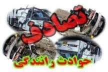 برخورد تریلی با خودروی سواری درجاده اصفهان-نطنز یک کشته و 4مصدوم داشت