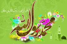 آیین جشن عید مبعث در دفتر رهبری در قم برگزار شد