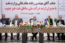 نشست هماندیشی وزیر نفت با مدیران ارشد مناطق نفتخیز جنوب