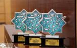 بیانیه سومین کنفرانس بین المللی گردشگری و معنویت