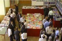 50 هزار جلد کتاب در معرض دید علاقه مندان مطالعه در کازرون قرار گرفت