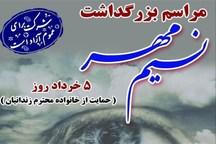 60 هزار خانواده زندانی زیر پوشش انجمن حمایت از زندانیان قرار دارند