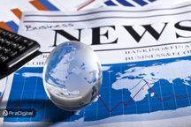 تاثیر اخبار مثبت و منفی روی قیمت ارزهای دیجیتال