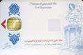 82 درصد جمعیت سیستان و بلوچستان کارت ملی هوشمند دریافت کردند