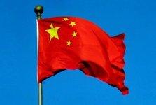 اعتراض شدید چین به تحریم یک شرکت نفتی و تأکید بر ادامه همکاری با ایران