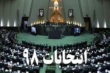 انتصاب اعضای ستاد انتخابات استان قزوین