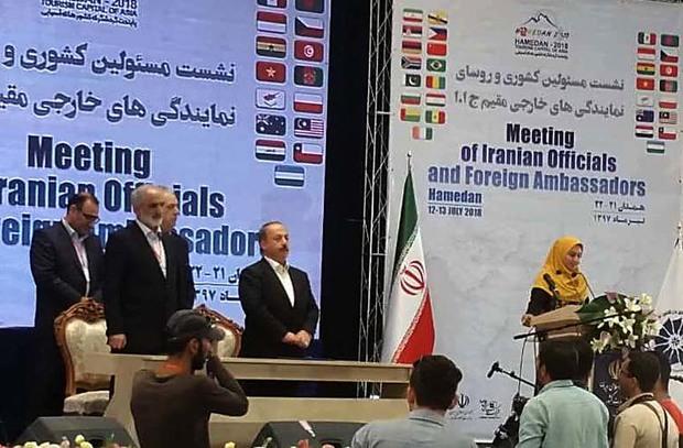 نخستین تفاهم نامه بین المللی رویداد همدان 2018 امضا شد