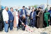 کلنگ احداث ۱۲ واحد مسکونی سیلزده مددجویان تحت پوشش کمیته امداد در حمیدیه به زمین زده شد