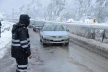 هشدار هواشناسی مازندران از آخرین سامانه بارشی سال 96