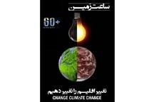چراغ موزه ها و اماکن تاریخی خراسان رضوی خاموش می شود