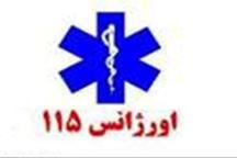 تولد نوزاد عجول در آمبولانس پایگاه فوریتهای پزشکی زنجان