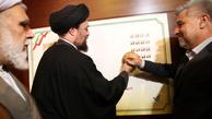 همایش «مصلح شرق»؛ نکوداشت سی امین سالگرد نامه امام به گورباچف