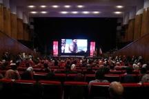 بیش از 15 هزار تماشاگر از سینماهای مازندران استقبال کردند