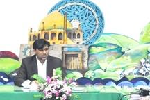 تقدیر کشوری از کتاب 'شکوفه های انار' کانون پرورش فکری زنجان