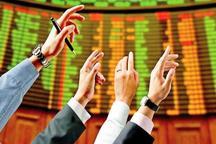 بیش از 132 میلیون سهم در بورس همدان معامله شد