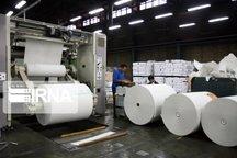 ۹۰۸ واحد صنعتی قزوین متقاضی تسهیلات بهین یاب هستند