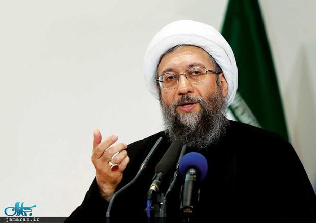 آیتالله آملی لاریجانی:به زودی در چهل سالگی انقلاب اسلامی عفو گستردهای اعلام میشود