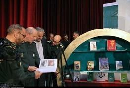 12 کتاب دفاع مقدس در سنندج رونمایی شد