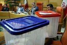پایان مهلت استعفای داوطلبان نمایندگی مجلس