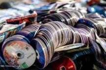 کشف بیش از هزار حلقه سی دی غیر مجاز در لاهیجان