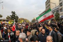 اجتماع مردم تهران در حمایت از امنیت و اقتدار کشور-3