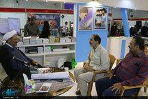 غرفه موسسه تنظیم و نشر آثار امام خمینی(س) در چهاردهمین نمایشگاه قرآن اصفهان