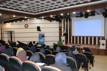 سمینار آموزشی ارتقای سلامت زنان شاغل برگزار شد