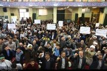 مردم همدان در محکومیت مواضع خصمانه آمریکا تجمع کردند
