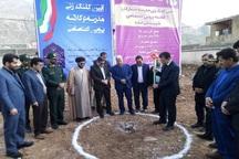 عملیات ساخت 65 کلاس درس در کهگیلویه و بویراحمد آغاز شد