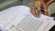 اعلام نتایج دورههای بدون آزمون کاردانی و کارشناسی ناپیوسته دانشگاه آزاد