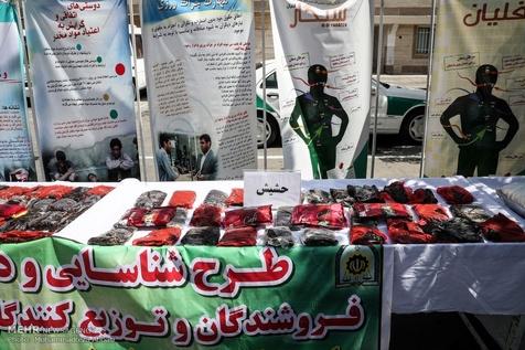 کشف دو تن موادمخدر از موادفروشهای تهران+ تصاویر