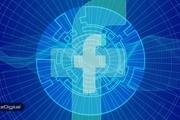 فیسبوک تیمی را برای بررسی بلاک چین تشکیل میدهد