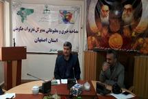 طرح نوروزی تعزیرات حکومتی در اصفهان آغاز شد