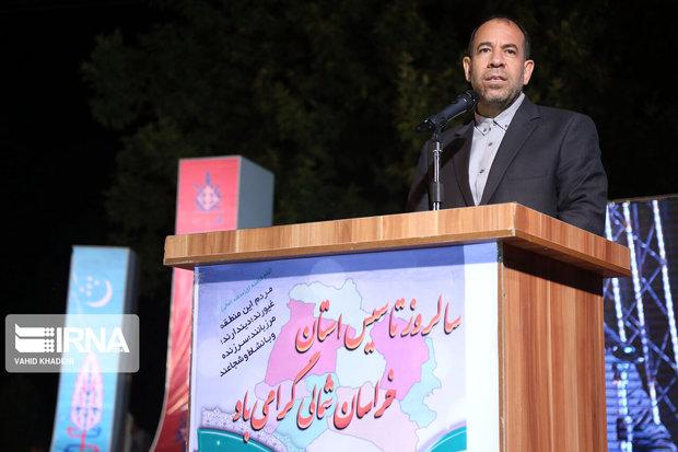 استاندار: مردم بخواهند توسعه خراسان شمالی محقق میشود