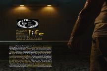 فیلم زندگی لزج از قزوین به جشنواره چنای هند راه یافت