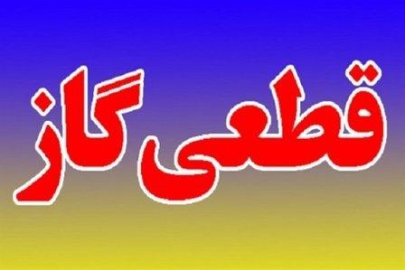 گاز روستاهای ایرانچه و سورک شهرستان شهرکرد سوم مردادماه قطع است