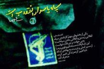 استاندار تهران: پاسداران فهمیدههای اندیشه حسینی هستند