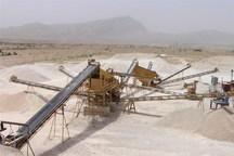 جرائم تاخیر پرداخت حقوق دولتی معادن استان بوشهر مشمول بخشودگی شد