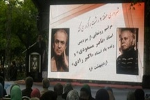 رونمایی از سردیس استاد ناصر مسعودی و اکبر رادی در رشت