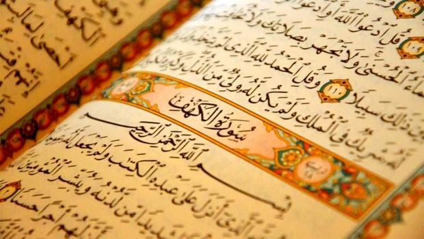 ترتیل قرآن کریم/ سی جزء
