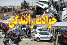 حادثه رانندگی در آزادراه قزوین - رشت یک کشته برجای گذاشت