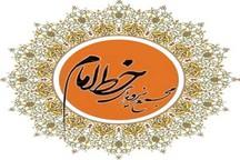 طبق قانون اساسی اعتراض حق مردم است/ همگی دل در گرو منافع ملی و استقلال ایران دارند