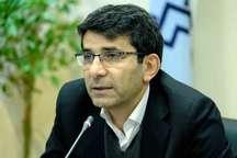 تشکیل کارگروه تعیین پهنه گسلهای اصلی شهر مشهد