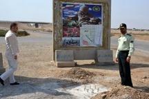 پلیس خوزستان برای آگاه سازی زائران اربعین حسینی بیلبوردهای تبلیغاتی نصب می کند