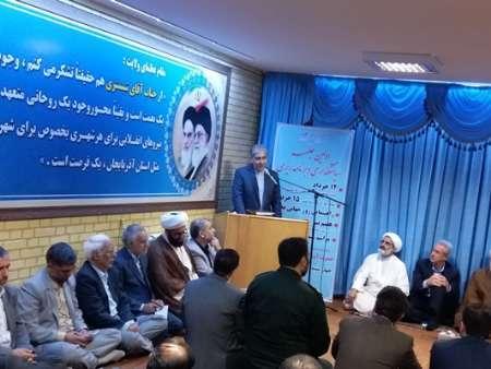 استاندار آذربایجان شرقی: اندیشه های امام راحل برای جوانان تبیین شود