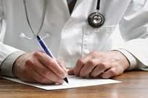 نظام ارجاع خدمات پزشکی امسال در لرستان اجرایی می شود